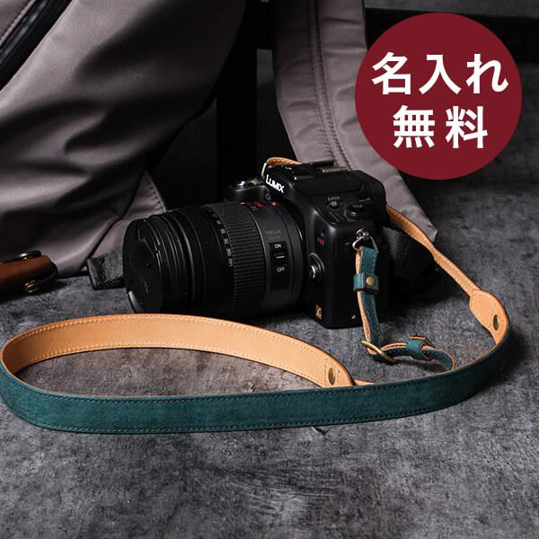 フラソリティ カメラストラップ一眼レフ用 カメラストラップ