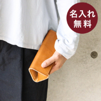 モカ Glasses Case 01