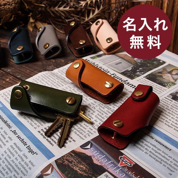 モカ KeyCase01