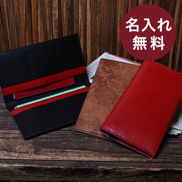 カクラの通帳&パスポートケース urushi ブラック KAKURA