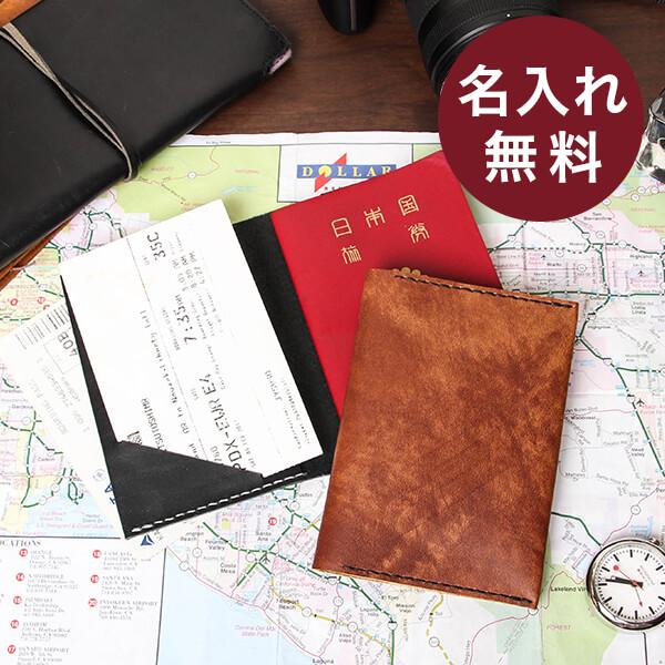 カクラ パスポートカバー パスポートケース KAKURA