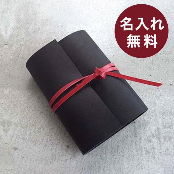 カクラのmini6穴システム手帳 urushiブラック