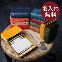 一枚革で作られたカラーバリエーションが豊富な人気の財布です