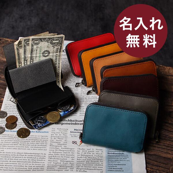 エムピウ 財布 zonzo ゾンゾ m+